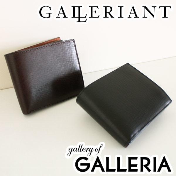 ガレリアント GALLERIANT 二つ折り財布 メンズ QUADRATO クアドラート GAQ-1108【正規取扱店】