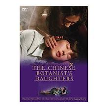 中国の植物学者の娘たち (DVD) [1枚] / ACBF-90562