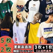 Tシャツ 【2点送料無料     3個購入時の1つおまけ】最安価格  2019年新作 新品 韓国ファション レディース トップス コート ルームウェア 可愛い 大きいサイズ 薄手 男女兼用