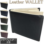 0bf4c503fbed 財布 メンズ 二つ折り 本革 ボックス型 小銭入れ 二つ折り財布 ブランド レディース 革