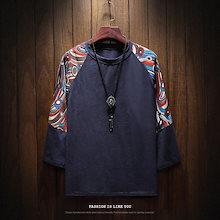 大きいサイズ メンズ 春 新作 トップス シャツ Tシャツ 7分袖 カットソー