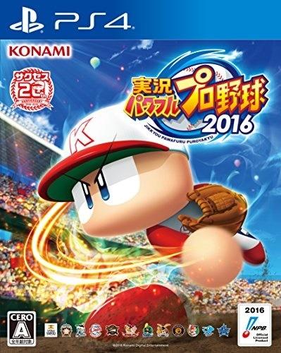 Qoo10の実況パワフルプロ野球2016 PS4