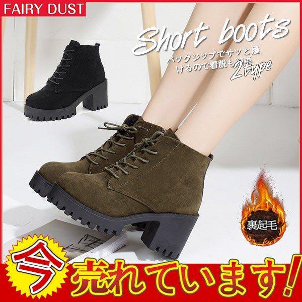 編み上げ ブーツ レディース サイドジップ ブーツ 太ヒール ローヒール 履きやすい 痛くない 靴 スエード ショートブーツ