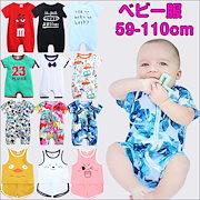 cc290a9394d02 Qoo10 - 男の子ファッションの商品リスト(人気順)   お得なネット通販サイト