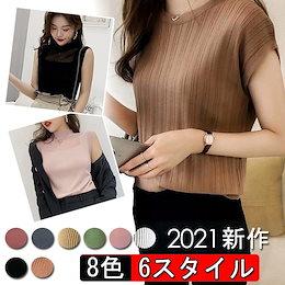 のあのニットがついに再販ベーシックニット//韓国ファッション シンプルリブニット 選べる9カラーバッグの芯の紗は/毛玉ができない/秋の新型長袖Vネックカバーの頭は底のシャツのニ