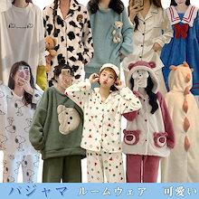 2021番安い秋冬新入荷大人気静電気防止 韓国ファッション1/2/3点セット可愛いデザイン パジャマ