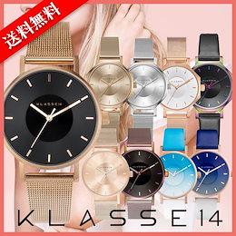 期間限定特別セール★【送料無料】KLASSE14 クラス14  腕時計 ☆選べる42Type レザーベルト/メッシュベルト レディース&メンズのペアでもオススメ♪  時計