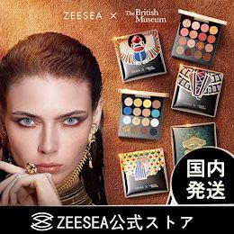 国内発送「ZEESEA公式ストア」エジプトシリーズ 16色アイシャドウパレット 17g アイメイク メイクアップ 上品   中国メイク