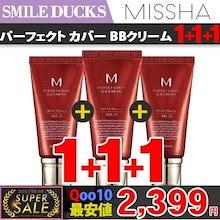 【MISSHA/ミシャ】✨1+1+1✨パーフェクトカバーBBクリーム50ml★韓国コスメ💕
