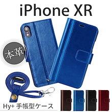 8fc7160803 Hy+ iPhone XR 本革レザーケース 手帳型 (ネックストラップ、カードポケット、