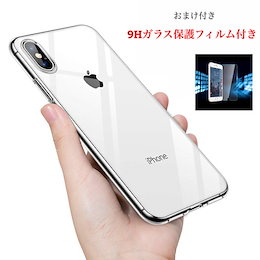 95533ff0a74 9hガラスフィルム付/iPhone X/XS XR 7/8 TPU 透明 クリア