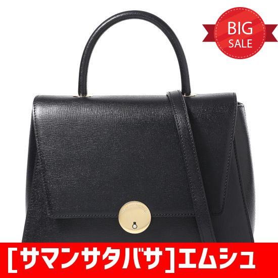 [サマンサタバサ]エムシュシュ金色のバックルサチェルバック70502SC(BLACK) トートバッグ / 韓国ファッション / Tote bags