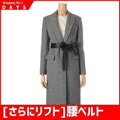 [さらにリフト]腰ベルトウールのコート(LGG4FCT008) /ロングコート/コート/韓国ファッション