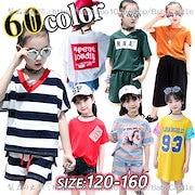 245159b95b0d7 Qoo10 - 女の子ファッションの商品リスト(人気順)   お得なネット通販サイト