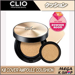 【CLIO】[Kill Cover] クリオ キルカバーアンプル クッション[韓国コスメ][並行輸入品]