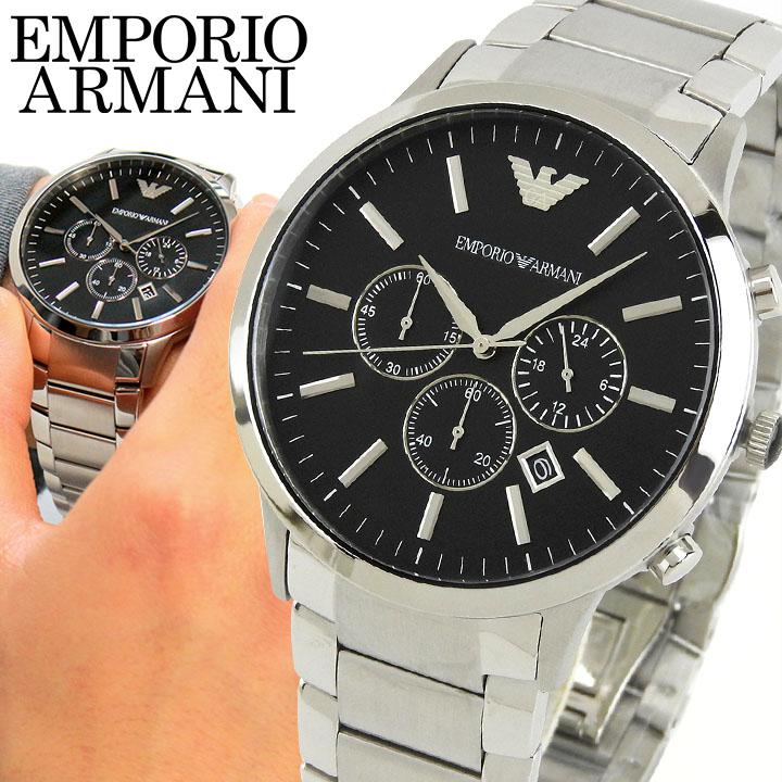 27f3a773b9 価格.com - エンポリオアルマーニ(EMPORIO ARMANI)の腕時計 人気売れ筋 ...