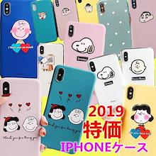 2019新作韓国★ チャーリー プーラン スヌーピーiPhoneXR iPhoneXs Max ケースiPhoneXケースiPhone7ケースiPhone8ケースiPhone6s IPHONEケース