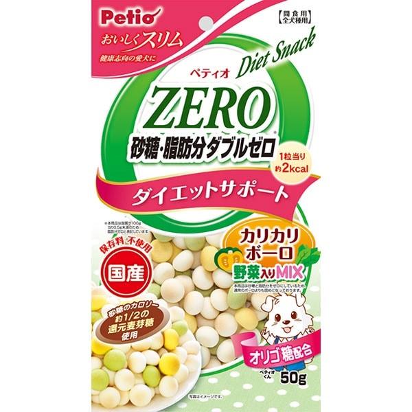ペティオ おいしくスリム 砂糖・脂肪分ダブルゼロ カリカリボーロ 野菜入りミックス 50g