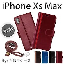 afefc5f403 Hy+ iPhoneXs Max 本革レザーケース 手帳型 (ネックストラップ、カードポケット、