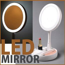 LED両面ミラー普通の鏡拡大ミラーFOLD WAY MIRROR