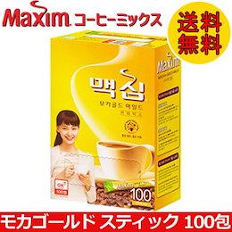 Maxim Coffee Mix マキシム モカゴールド ミックス スティック100包入り【韓国食品】【韓国お茶】インスタントコーヒー
