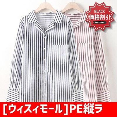 [ウィスィモール]PE縦ライフ南方(Y708M) ストライプシャツ/ブラウス/ 韓国ファッション