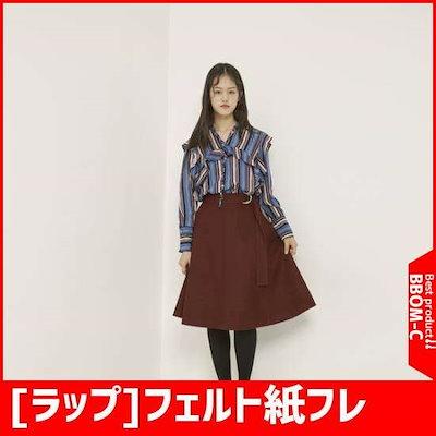 [ラップ]フェルト紙フレアスカート(AH4WSB60) /スカート/Hラインスカート/ 韓国ファッション