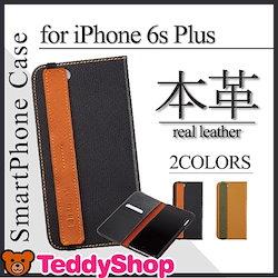 bfda640900 iPhone6 iPhone6s Plus ケース 手帳型 スマホカバー 本革 牛革使用 カードポケット付き