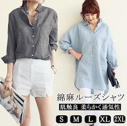 2019年春秋新作♥超人気韓国のファッションロングシャツ 大人に着こなす トレンドシャツ カジュアルシャツ 大サイズの上着はゆったりとした生地を履きます 綿麻シャツ