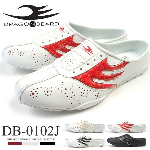 クロッグスニーカー サンダル メンズ ドラゴンベアード DRAGON BEARD DB-0102J 和柄 スリッポン 龍の髭