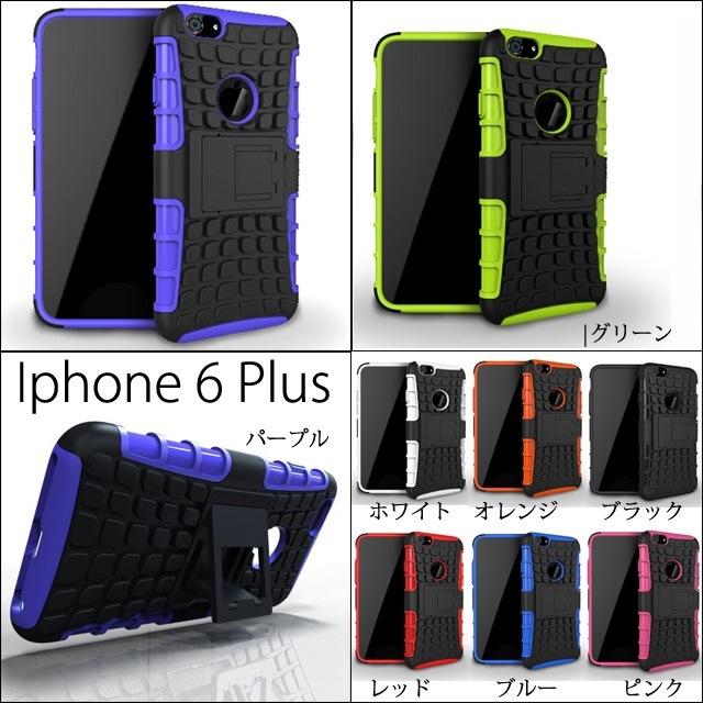 動画視聴も楽チン iphone6 plus カラバリ豊富 全8色 スタンド付き アイフォン6プラス スマホケース【BodyWell】