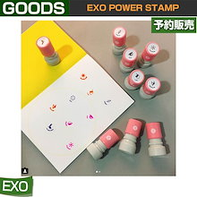 EXO POWER STAMP / SUM DDP / 1807exo /1次予約/送料無料