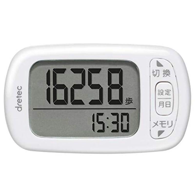 dretec(ドリテック) 歩数計 大画面 消費カロリー エクササイズ表示 3Dセンサー 30日間メモリー H-235WT ホワイト