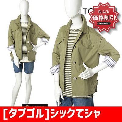 [タプゴル]シックてシャツスタールルーズフィットジャンパー(TIB4JP704F) / 像/サファリジャンパー/ 韓国ファッション