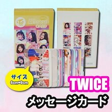 TWICE トゥワイス グッズ Message card メッセージカード / MOMO TZUYU SANA 【国内発送/無料発送】