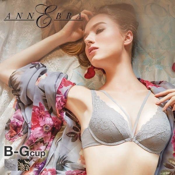 (アンブラ)ANNEBRA Glamour I love Change デコルテレース 3/4カップ ブラジャー BCDEFG 谷間 単品(A61AB1568)