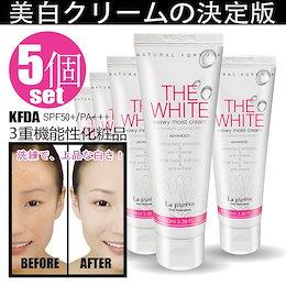 [5個set] Lapureve The White Cream/ whitening基礎化粧品/ SPF50+、PA+++/ whitening anti wringkle UVカット/  三重機能
