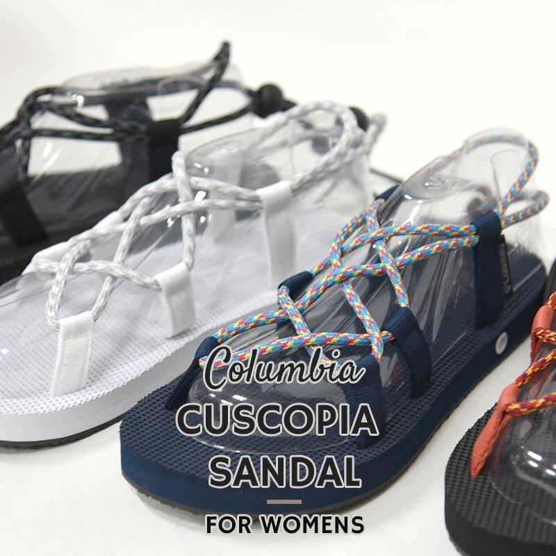 コロンビア columbia レディース レジャー クスコピア サンダル YU0263-010/100/464/691