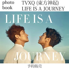 TVXQ (東方神起) LIFE IS A JOURNEY フォトブック/ 1次予約