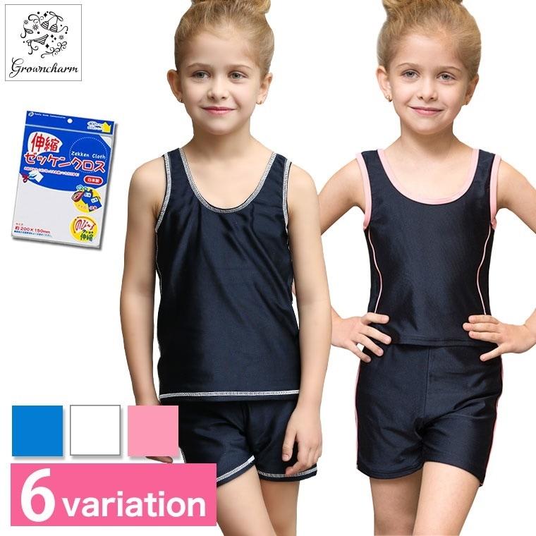 8eb4314de23 スクール水着 セパレート パンツ タイプ 女子 女の子 女児 キッズ 子供 水着 メール便送料無料 skpa