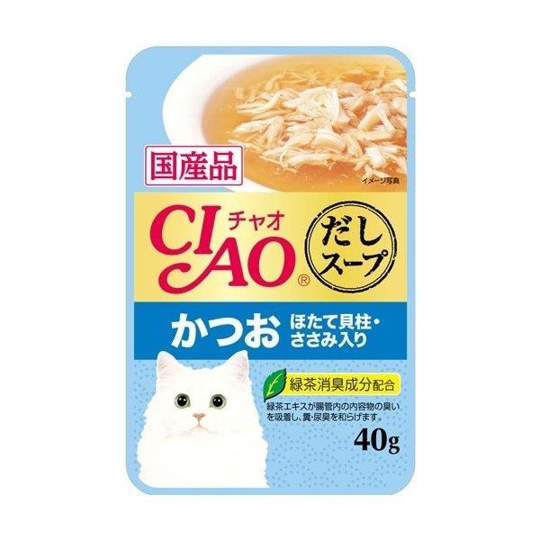 チャオ パウチ だしスープ かつお ほたて貝柱・ささみ入り 40g