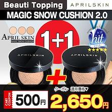★April Skin★1+1★マジックスノー クッション2.0ブラック / 韓国クッション部門1位!Magic Snow Cushion2.0(Black)
