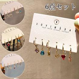 ピアス 6点セット イヤリング 耳飾り アクセサリー アクセ レディース 女性 おしゃれ 韓国ファッション プレゼント ギフト 贈り物 母の日