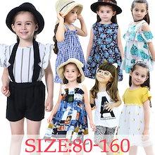 💖子供服 女の子 (サイズ80cm-160cm)上下セットパンツセット キッズ ワンピース 韓国ファッション 韓国子供服 セットアップ子供