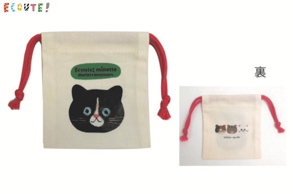 【日本製】【エクート】【ECOUTE】ミニミニ巾着 【くろ】【巾着】【袋】【入れ物】【小物入れ】【猫】【キャット】【minette】【ミネット】【ネコ】【生活雑貨】【かわいい】
