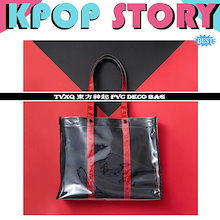 TVXQ 東方神起 PVC DECO BAG  [15th Anniversary Official]