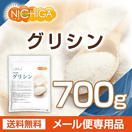 国産 グリシン 700g(計量スプーン付) 【メール便専用品】【送料無料】 glycine 国内製造品 アミノ酸 [05] NICHIGA(ニチガ)
