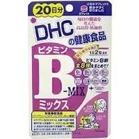 DHC ビタミンBミックス 20日分 (サプリメント サプリ)