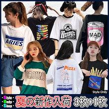 ★2018年夏新作★毎週新作更新★韓国のファッションTシャツ★全商品送料無料★3個購入時の1つおまけ追加送料★安い価格/ルームウェア/ビッグサイズ/外出着/ユニークなデザインとロゴ