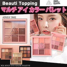 ❤3CE❤MULTI EYE COLOR PALETTE(6 Colors)/マルチアイカラーパレット6色  [Beauti topping]